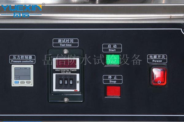ip68防水测试