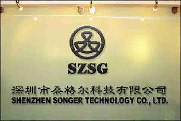 深圳桑格尔采购IP56X防尘试验箱一台
