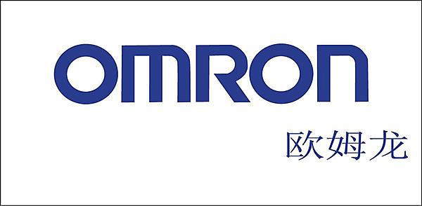 欧姆龙集团采购IPX1/2滴雨检测实验箱