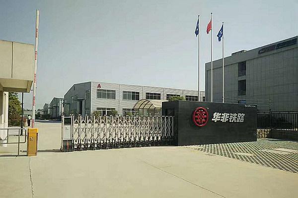滁州华非铁路采购IP65强喷水试验设备一台