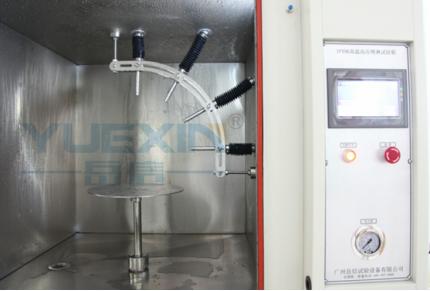 IPX9K高温高压喷淋检测试验箱