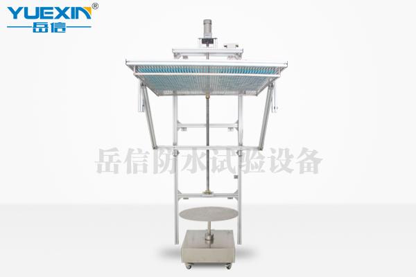 防水试验机