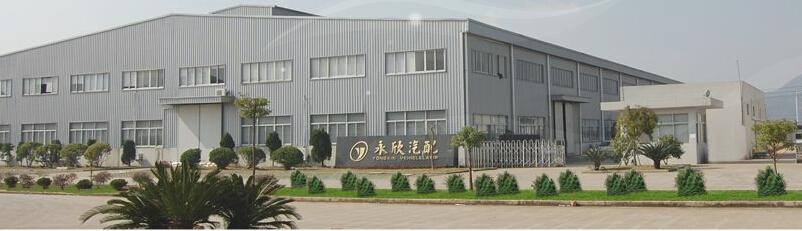 吉利永欣汽车配件有限公司-岳信合作伙伴