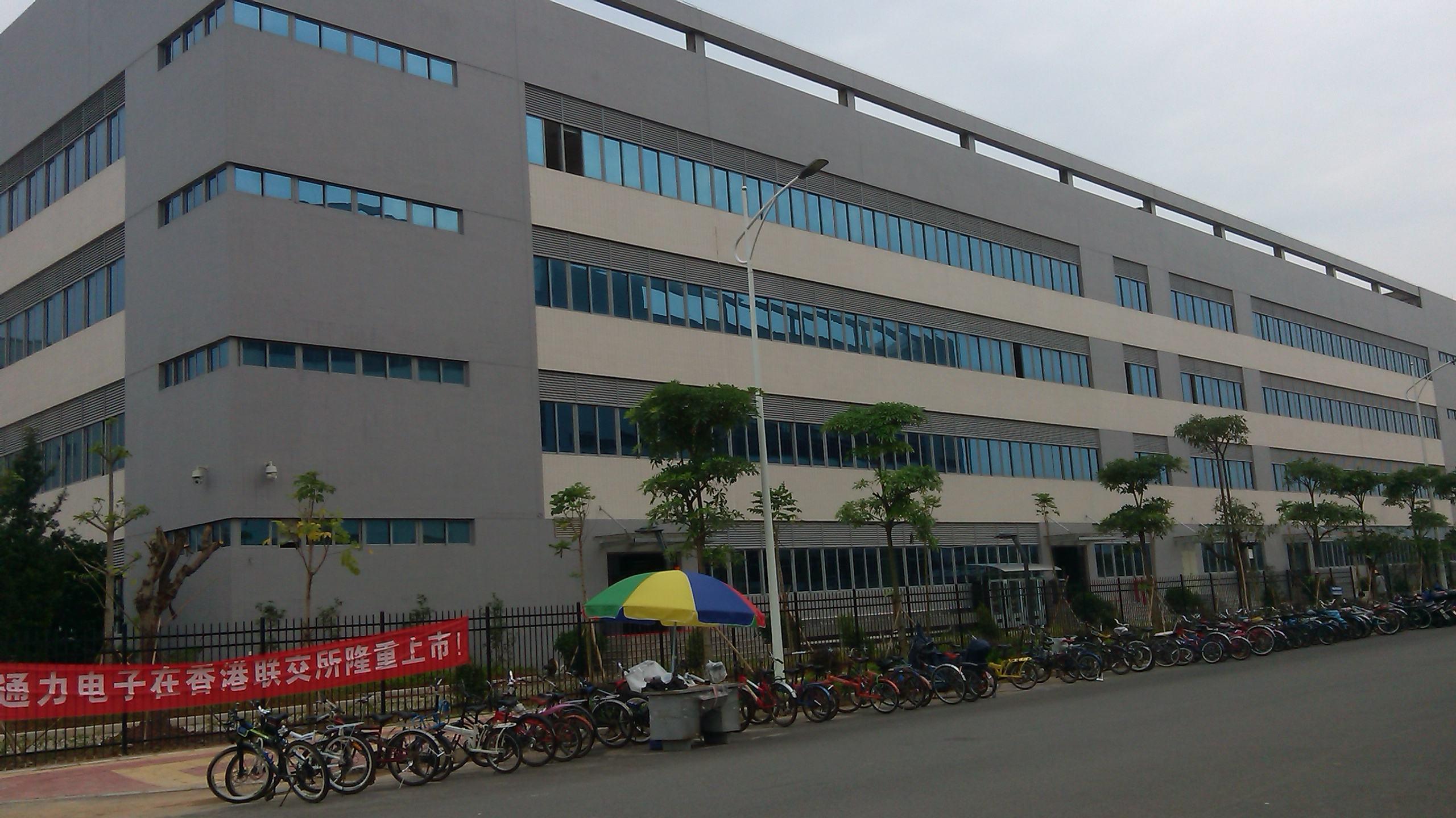 惠州TCL通力电子-广州岳信合作客户