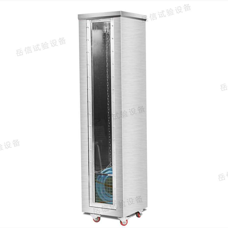 ipx7防水测试箱