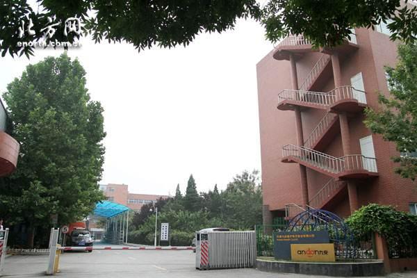 天津九安医疗电子采购防水试验房一套