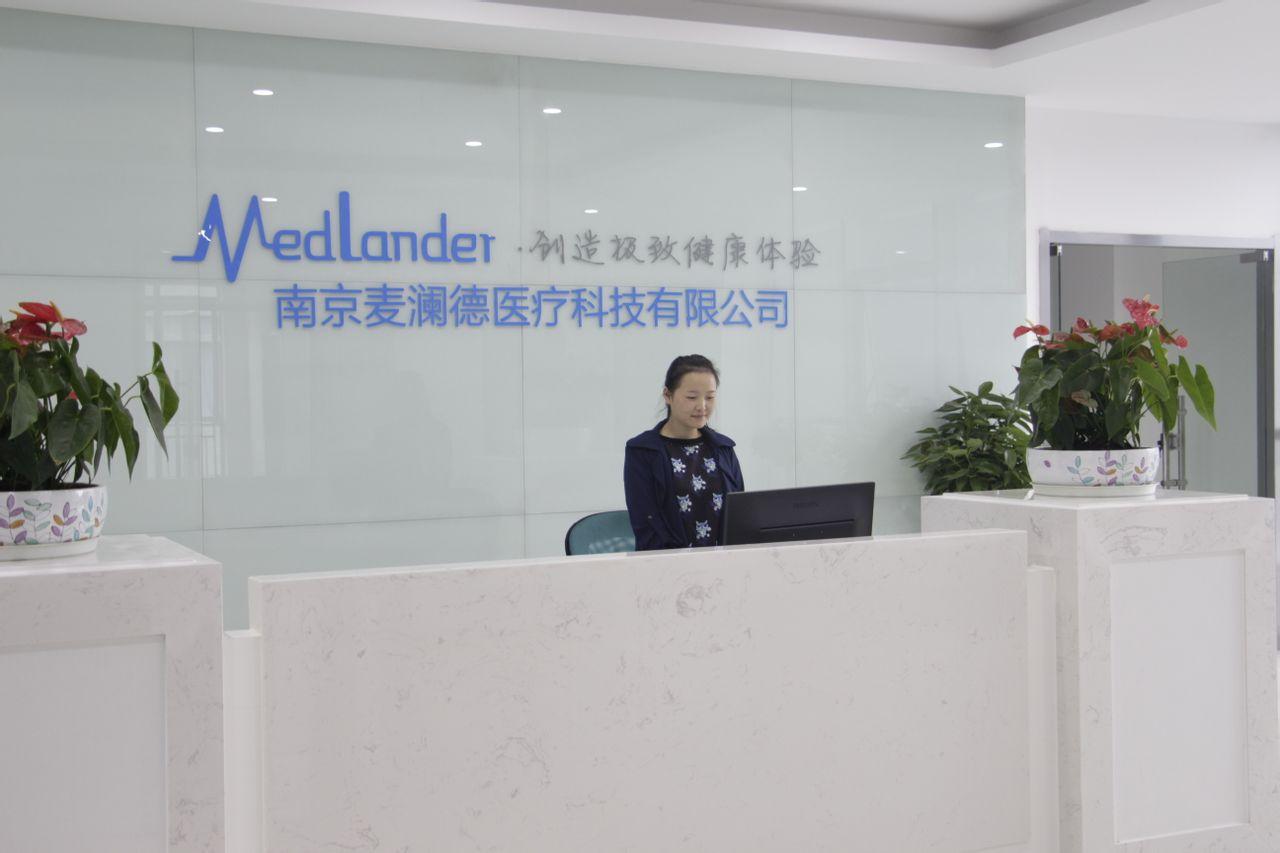 南京麦澜德医疗科技有限公司-岳信合作伙伴