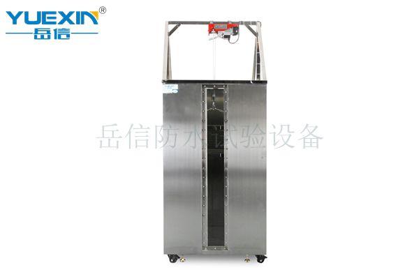 重庆珠江光电科技订购一台IP67浸水试验箱