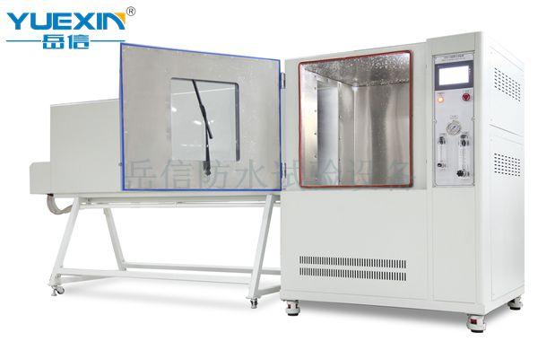 IP65防水测试设备