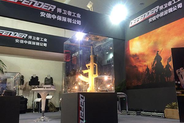 深圳捍卫者采购IPX34摆管淋雨装置一台