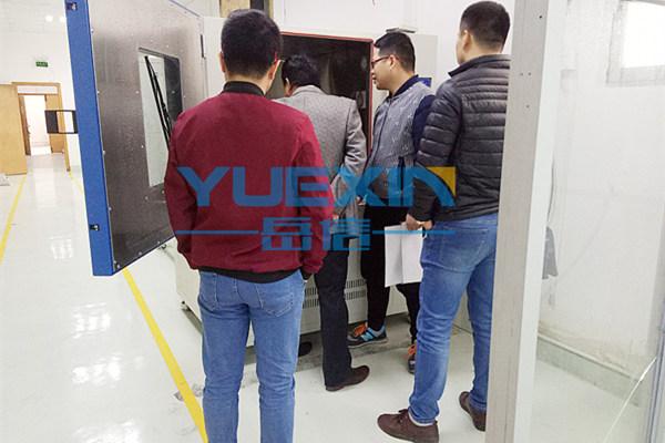 东莞实盈勘察我司IPX3-6多功能实验仪