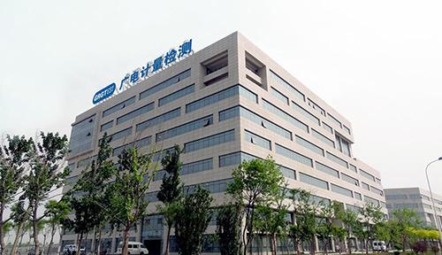广州广电计量采购花洒淋雨试验装置