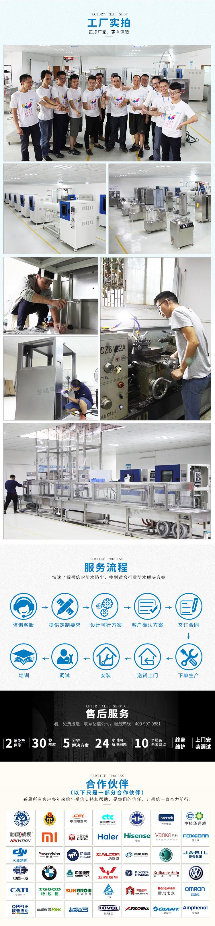 ipx12滴水试验装设备